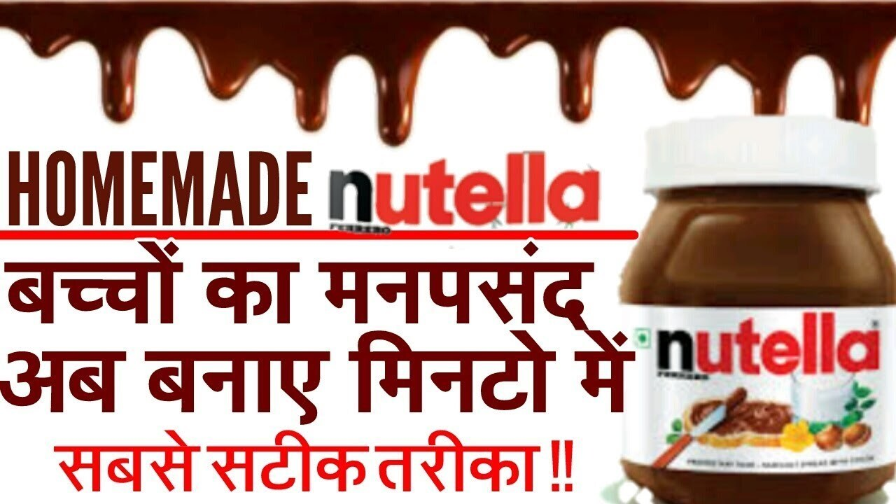 HOW TO MAKE NUTELLA AT HOME IN HINDI ||HOMEMADE NUTELLA BY PURE VEG. RECIPES