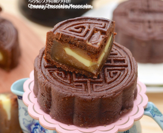 巧克力乳酪月饼  Cheesy Chocolate Mooncake