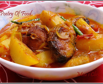 Tangy Fish And Tomato Curry..!! Belahi Aru..!!!
