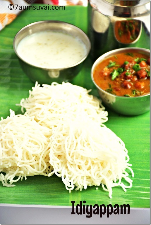 Idiyappam with rice flour / String hoppers / How to make idiyappam using store bought rice flour / Rice sevai / Nool puttu with video