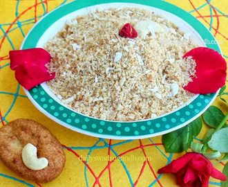 Churma - Authentic Rajasthani Sweet Dish