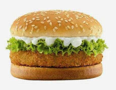 How To Make McDonald's McAloo Tikki Burger (Recipe Of McDonald McAloo Tikki Burger)