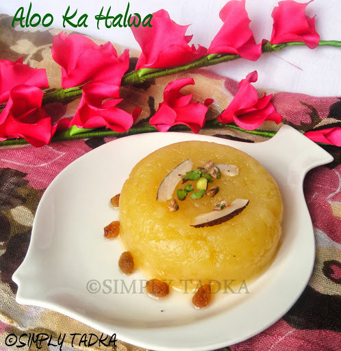 Aloo ka Halwa/ Potato Pudding