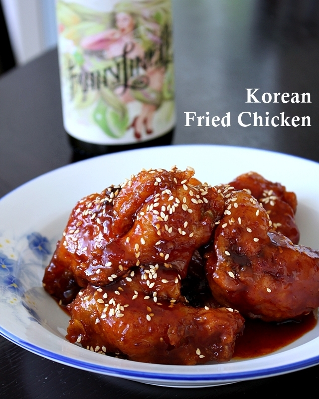 Best Ever Korean Fried Chicken (with sweet and sticky spicy sauce)