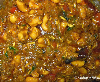 Kaju Masala or Cashew Curry recipe