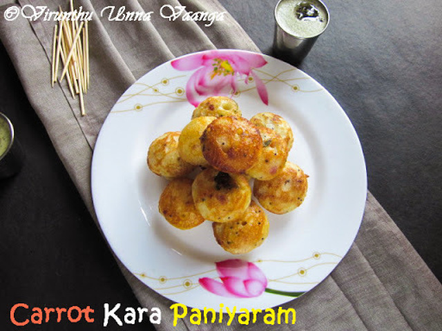 CARROT KARA KUZHI PANIYARAM I SPICY CARROT RICE BALLS I BREAKFAST RECIPES