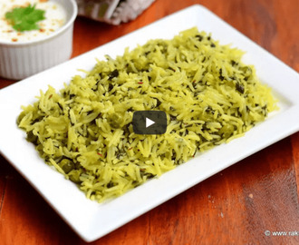 Palak Peas Pulao Recipe Video