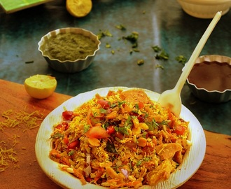 Nipattu Masala Chaat – Guest Post By Smitha
