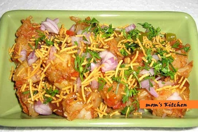India Aloo Chaat Recipe Easy one