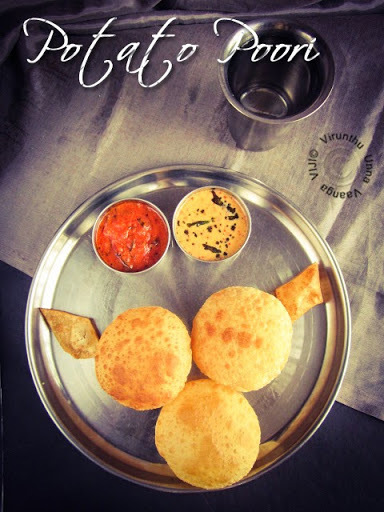 POTATO POORI I ALOO POORI I INDIAN PUFFED BREAD I BREAKFAST RECIPES