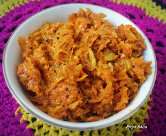 Mango Thokku / Sweet and Spicy Mango Pickle