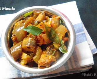 Eggplant / Brinjal  Curry | Side Dish for rice