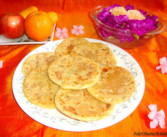 Poli Recipe/Puran Poli/Obbattu Recipe/Bobbatlu Recipe/Holige Recipe