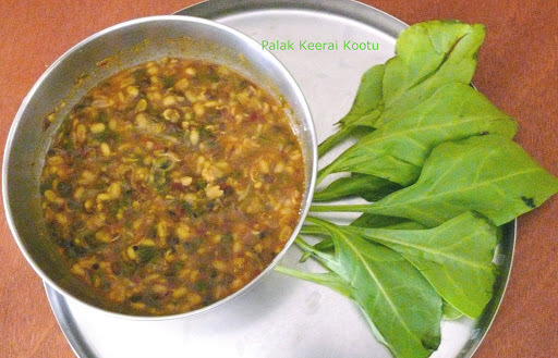Palak Keerai Kootu - Tamilnadu Style Spinach and Yellow Lentil Gravy Dal