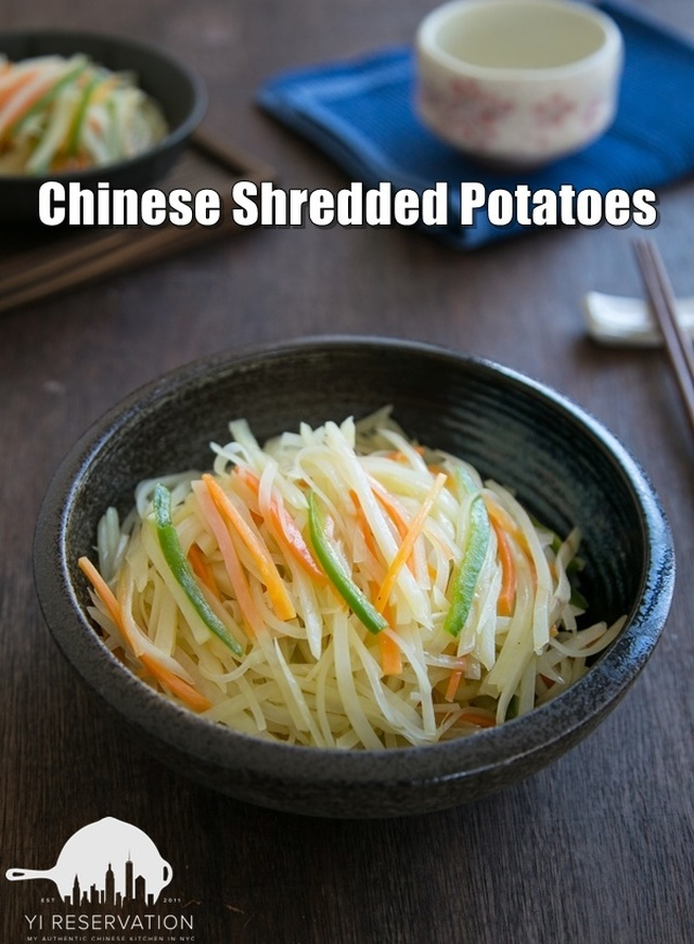 Chinese Stir-Fried Shredded Potatoes 醋溜土豆絲
