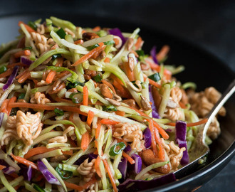 Crunchy Asian Broccoli Slaw