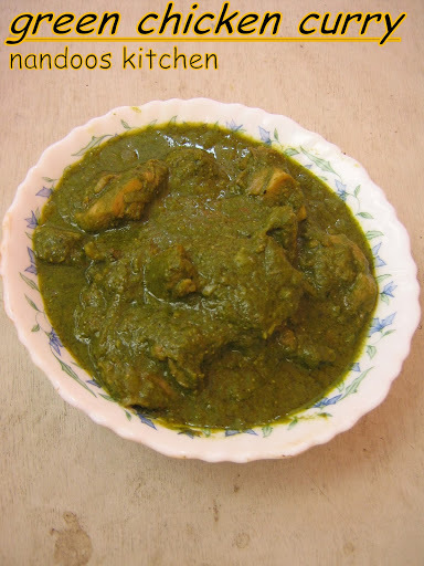 Green chicken curry /  Kerala style green chicken curry / Kerala chicken curry / Coriander chicken curry