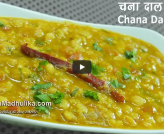 Chana Dal Tadka Recipe Video