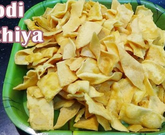 Papdi Gathiya Recipe | Papdi Gathiya Fafadi | पपड़ी रेसिपी | Besan Papdi Recipe | By CookwithND