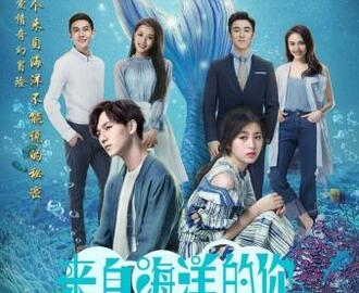 My Love From The Ocean (Chinese Drama Review & Summary)