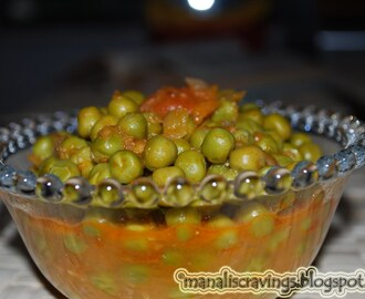 Matar Kurma ( Green Peas Curry)