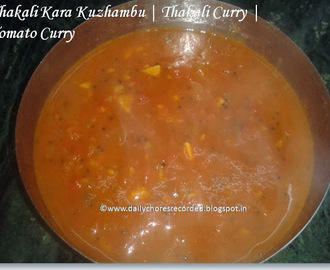 Thakali Kara Kuzhambu | Tomato Curry | Thakali Curry