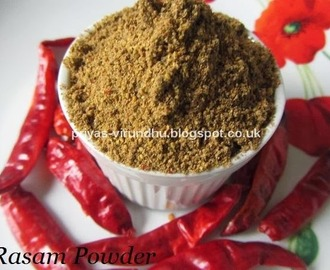 Rasam Powder Recipe/Home Made Rasam Powder/Rasa Podi