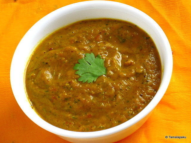 Red Capsicum Chutney - Revisted