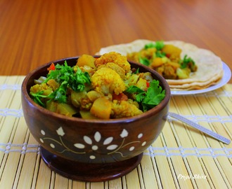 Aloo Gobi Adraki / Cauliflower Potato Curry