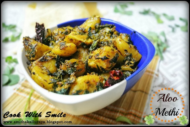 ALOO METHI RECIPE / POTATO AND FENUGREEK LEAVES STIR FRY