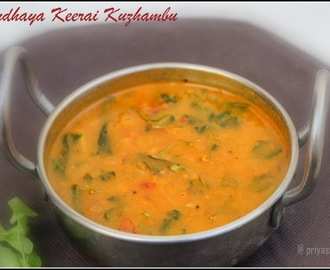 Vendhaya Keerai Kuzhambu / Fenugreek Leaves Curry