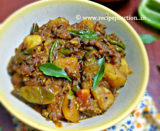 Potato-Brinjal Sabji with Capsicum (Aloo-baingan Sabji with capsicum)