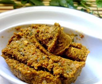 Curry leaf  and ginger Chutney  ( Karuvepillai  inji Thogayal )