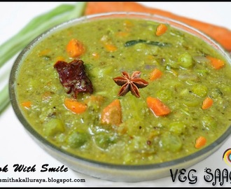 SAAGU / MIXED VEGETABLE SAGU RECIPE - KARNATAKA STYLE MIXED VEG CURRY