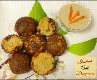 Instant Oats Appo/ Paniyaram with Pickled Raw Mango Chutney