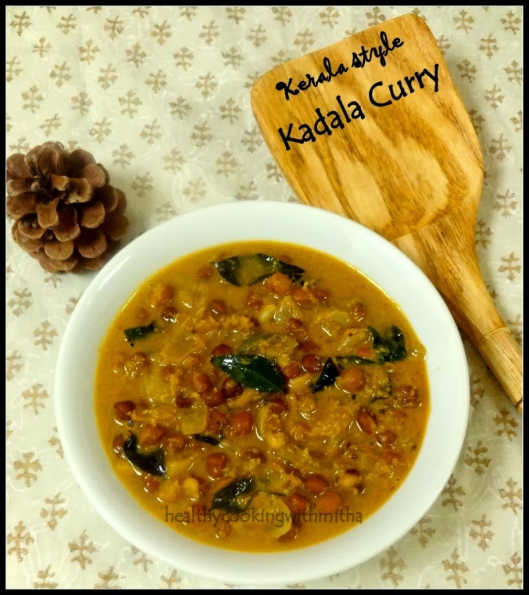Kadala Curry | Kerala Style Chickpeas Curry in Coconut Gravy