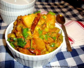 Aloo Matar ki Subzi / Potato and Green Pea Curry - A Side Dish For Roti (no onion no garlic recipe)