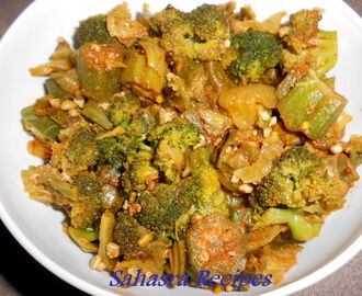 Okra & Broccoli Stir Fry