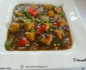 Paneer chilly (gravy)
