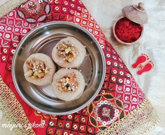704. Baklava Flavored Sandesh