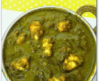 Palak Paneer Recipe - How to make Palak Paneer