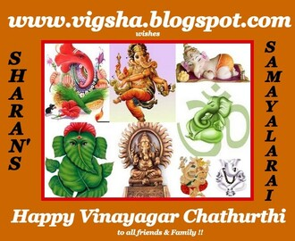 Vinayagar Chaturthi ~ Festival Event Announcement !!