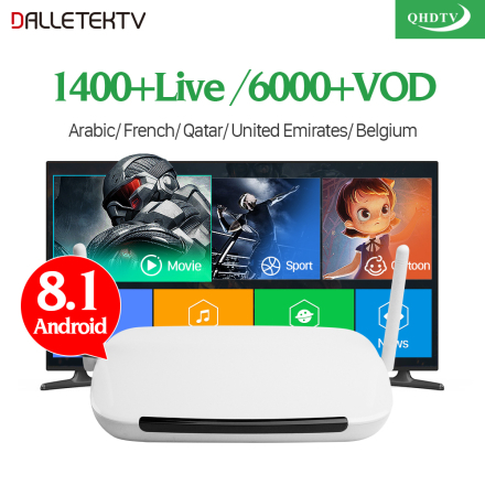 IPTV Arabic France Android 8.1 Smart TV Box 1 Year QHDTV Code IPTV Spain Italia Belgium Arabic French IP TV Box TV Receiver