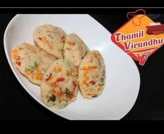 Masala veg idly recipe in Tamil - வெஜிடபிள் இட்லி seimurai  - Kids recipe - How to make in Tamil