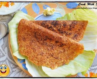PATHRODE DOSE / SANNA POLO / UPPPU HULI DOSE / SPICY DOSA - FROM CABBAGE / ONION / ANY GREENS