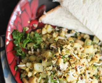 [New Year's Special Recipe] Easy Scrambled Eggs with Black-Eyed Peas and Potatoes
