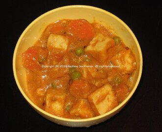 Paneer/Tofu and vegetable korma