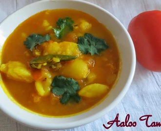Aaloo Tamatar ki sabji( potato tomato curry)