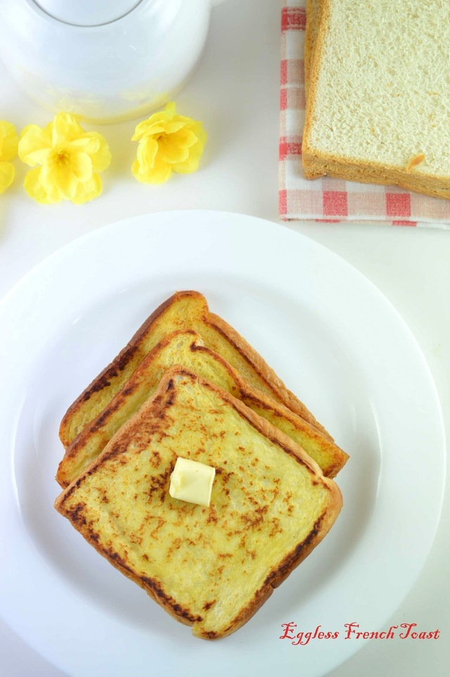 Egg less French Toast | Eggless Easy Toast Recipe
