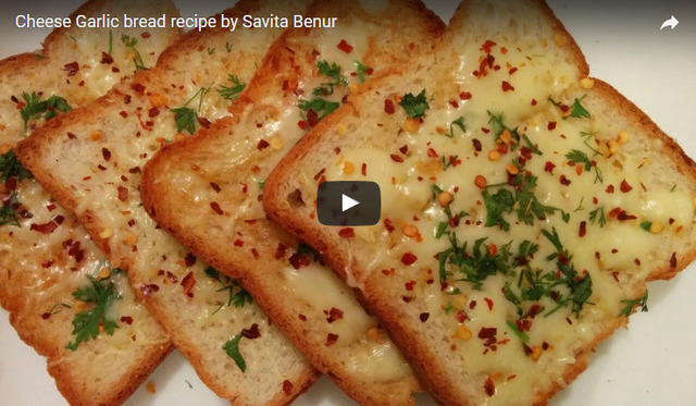 Cheese Garlic bread Recipe Video